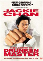 The Legend Of The Drunken Master on DVD