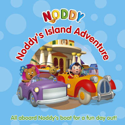 Noddy's Island Adventure by Enid Blyton image