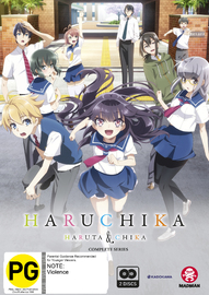 Haruchika - Haruta & Chika Complete Series (subtitled Edition) on DVD