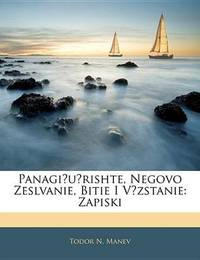 Panagiurishte, Negovo Zeslvanie, Bitie I Vzstanie: Zapiski by Todor N Manev image
