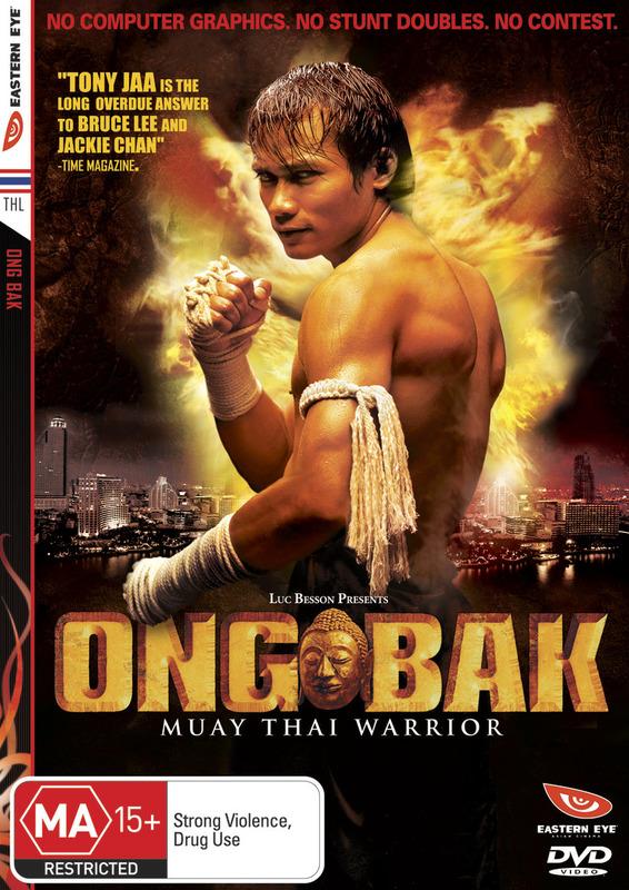 Ong Bak: Muay Thai Warrior on DVD