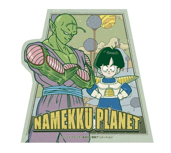 Dragon Ball Z: Travel Luggage Sticker - Namek #4