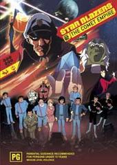 Star Blazers Series 2: Comet Empire (6 Disc Box Set) on DVD