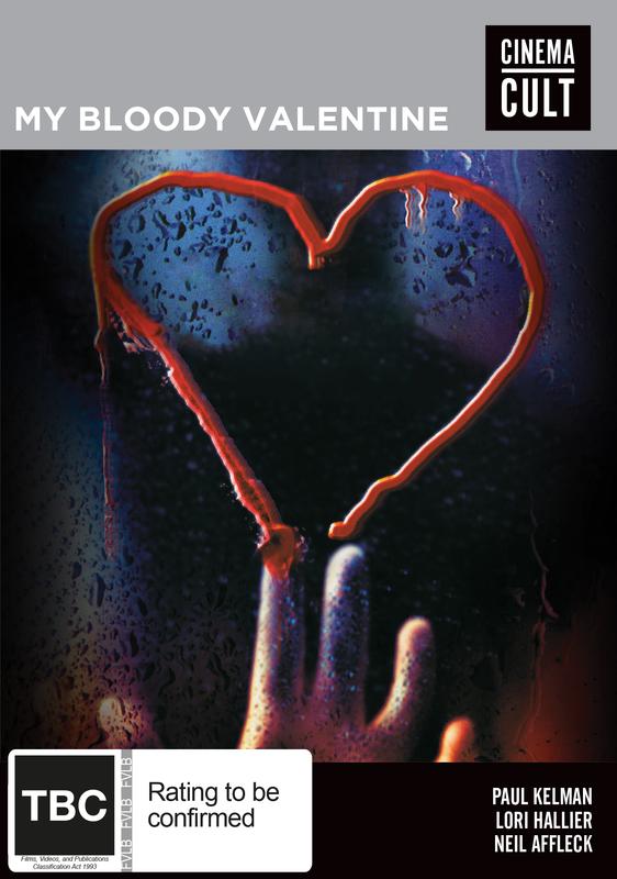 My Bloody Valentine on DVD