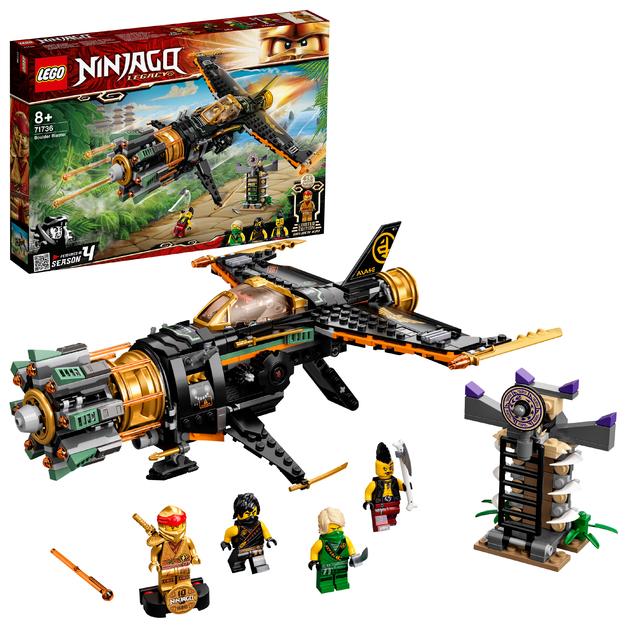 LEGO Ninjago: Boulder Blaster - (71736)