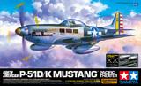 Tamiya U.S. P-51D/K Mustang Pacific Theater 1/32 Aircraft Model Kit