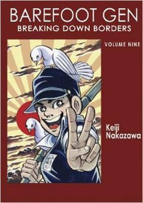 Barefoot Gen Vol 9: Breaking Down Borders by Nakazawa Keiji