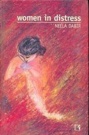 Women in Distress by Neela Dabir image