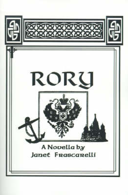Rory by Janet Frascarelli image