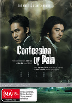 Confession Of Pain on DVD