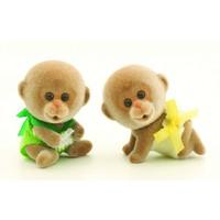 Sylvanian Families: Monkey Twins