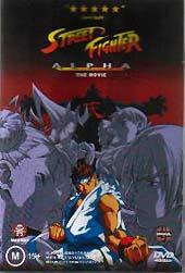 Street Fighter Alpha- The Movie on DVD
