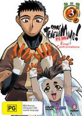 Tenchi Muyo! Ryo-Ohki! - Vol. 3 on DVD