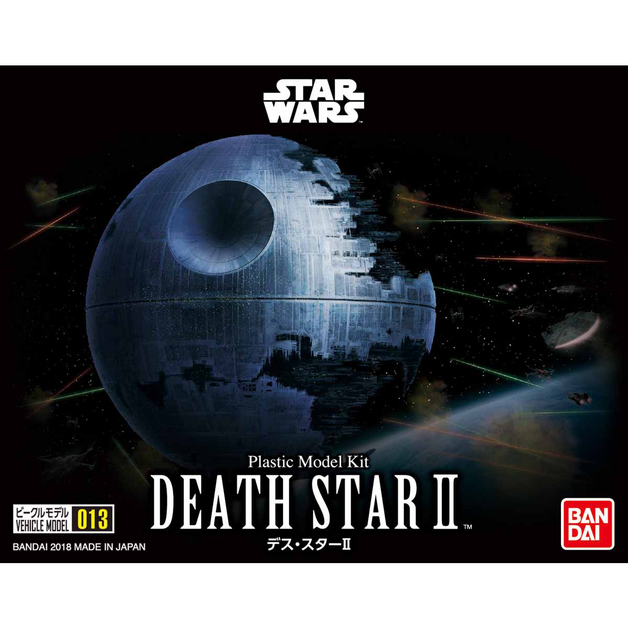 Star Wars Vehicle Model 013: Death Star II - Model Kit