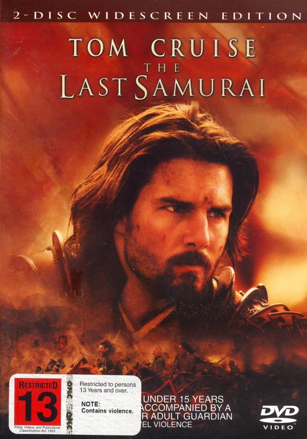 The Last Samurai on DVD image