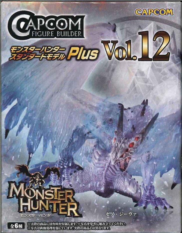 CFB Monster Hunter Standard Model Plus Vol.12 - Blind Box