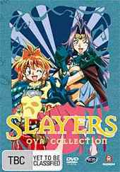 Slayers - OVA Collection (2 Disc Set) on DVD