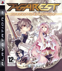 Agarest: Generations of War for PS3
