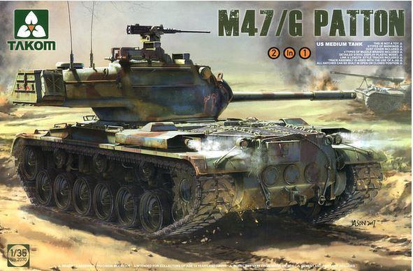 Takom 1/35 US Medium Tank M47 Patton Model Kit image