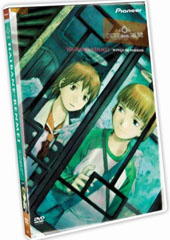 Haibane-Renmei - Vol 2 - Wings of Sorrow on DVD