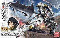 HG 1/144 Gundam Barbatos - Model Kit