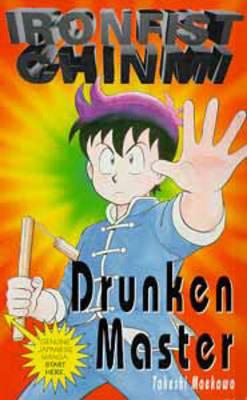 Drunken Master by Takeshi Maekawa image