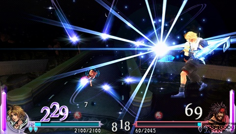 Dissidia Final Fantasy for PSP image