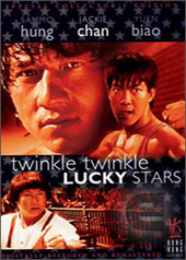 Twinkle, Twinkle Lucky Stars on DVD