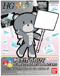 1/144 HGPG: Petit'gguy (Grey) - Model Kit