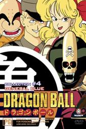 Dragon Ball - Collection 04 - General Blue on DVD