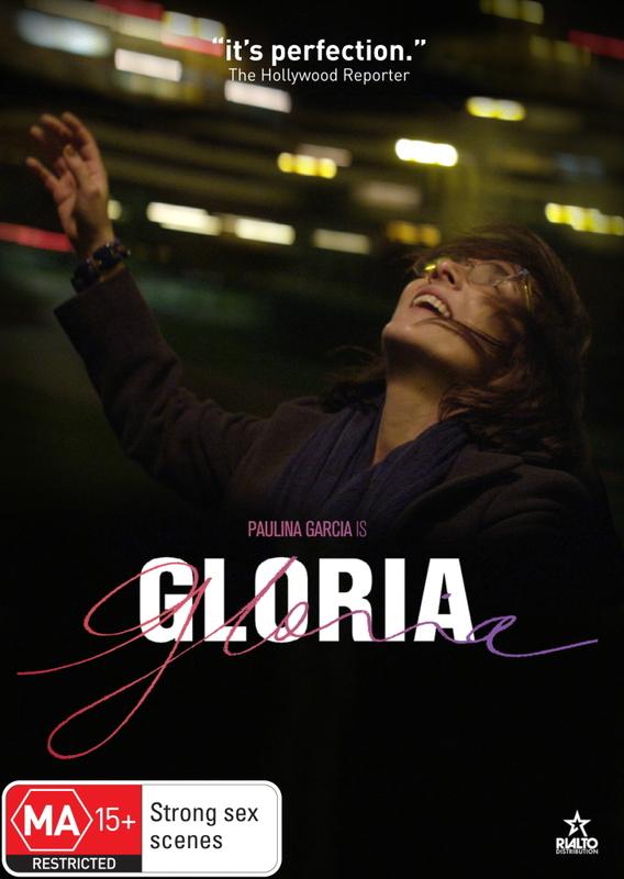 Gloria on DVD