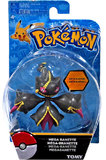 Pokémon: Action Pose Mega Banette - Figure