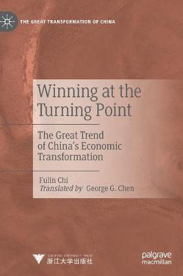 Winning at the Turning Point by Fulin Chi