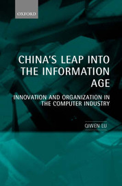 China's Leap into the Information Age by Qiwen Lu image