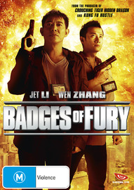 Badges of Fury on DVD