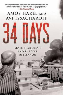 34 Days by Amos Harel image