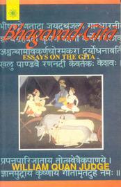 Bhagavad-Gita image
