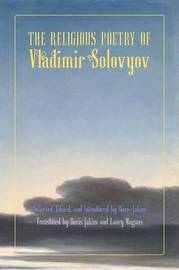 The Religious Poetry of Vladimir Solovyov by Vladimir Sergeyevich Solovyov image