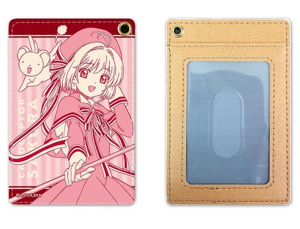 Cardcaptor Sakura: Clear Card PU Pass Case - (Sakura & Kero-chan)