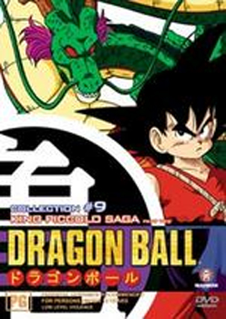 Dragon Ball - Collection 09 - King Piccolo Saga (Part 2) on DVD image