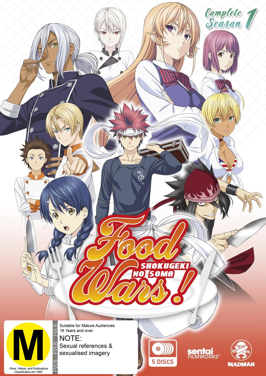 Food Wars - Complete Season 1 on DVD image