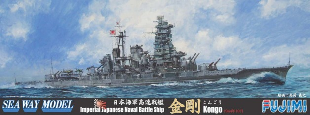 Fujimi: 1/350 Japanese Battleship Kongo - Model Kit