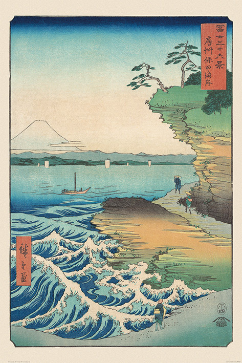 Hiroshige: Seashore At Hoda - (1127)