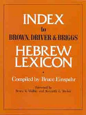 Index to Brown, Driver and Briggs Hebrew Lexicon image