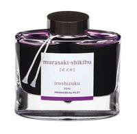 Pilot Iroshizuku Ink Bottle - Japanese Beautyberry (50ml)