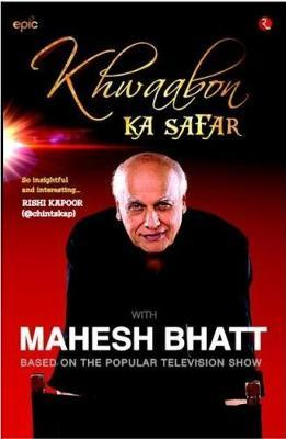 KHWAABON KA SAFAR by Mahesh Bhatt image