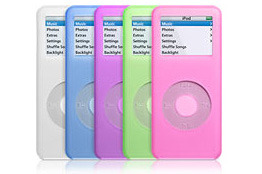 Apple iPod nano Tubes (5 colours per pack)