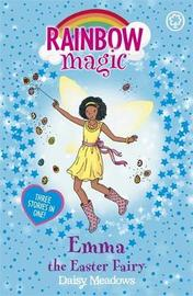 Emma the Easter Fairy (Rainbow Magic Holiday Special) by Daisy Meadows
