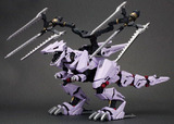 Zoids HMM EZ-049 Berserk Fuhrer 1/72 Model Kit