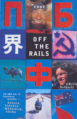 Off the Rails by Tim Cope